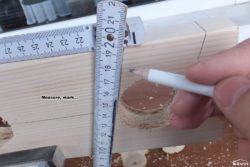 Measure, mark...